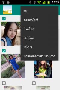 device-2015-08-04-133134